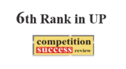 6th-rank