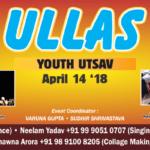 ULLAS- A Youth Utsav 2018