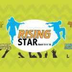 Inmantec Rising Stars